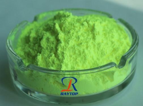 熒光增白劑OB-1綠
