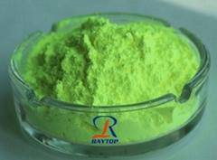 廠家直銷吹膜注塑造粒熒光增白劑OB-1