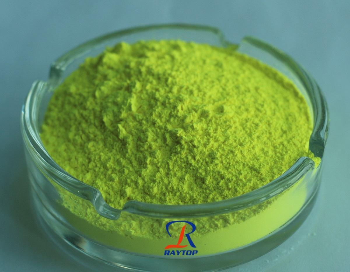 熒光增白劑OB-1黃