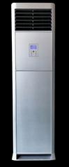 长沙锦德柜式等离子体空气消毒器