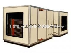 空气加热器-矿用工业暖风机组 1