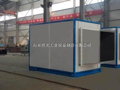 空气加热器-矿用工业暖风机组 2