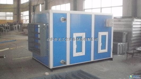 空气加热器-矿用工业暖风机组 5