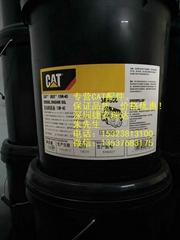 CAT原廠機油5W-40 (18L)
