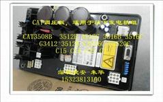 CAT3512/3516/3412/C27/C32调压板3147755