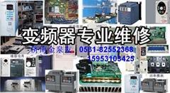 芯片级维修变频器