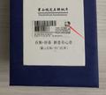 NFC瓶盖包装电子标签 2