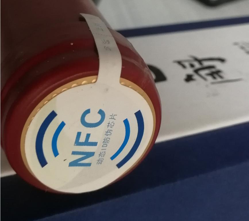 NFC瓶盖包装电子标签 1