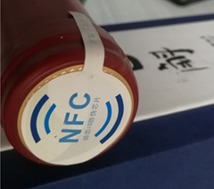 NFC瓶蓋包裝電子標籤