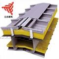 65-430直立锁边铝镁锰屋面