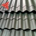 钢结构厂房外墙系统836型铝镁