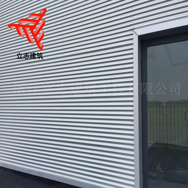金属墙面波纹板 YX18-76-836 汽车4S店外墙板 铝镁锰波纹板 2