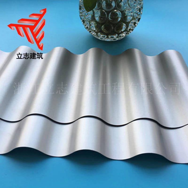 金属墙面波纹板 YX18-76-836 汽车4S店外墙板 铝镁锰波纹板 4