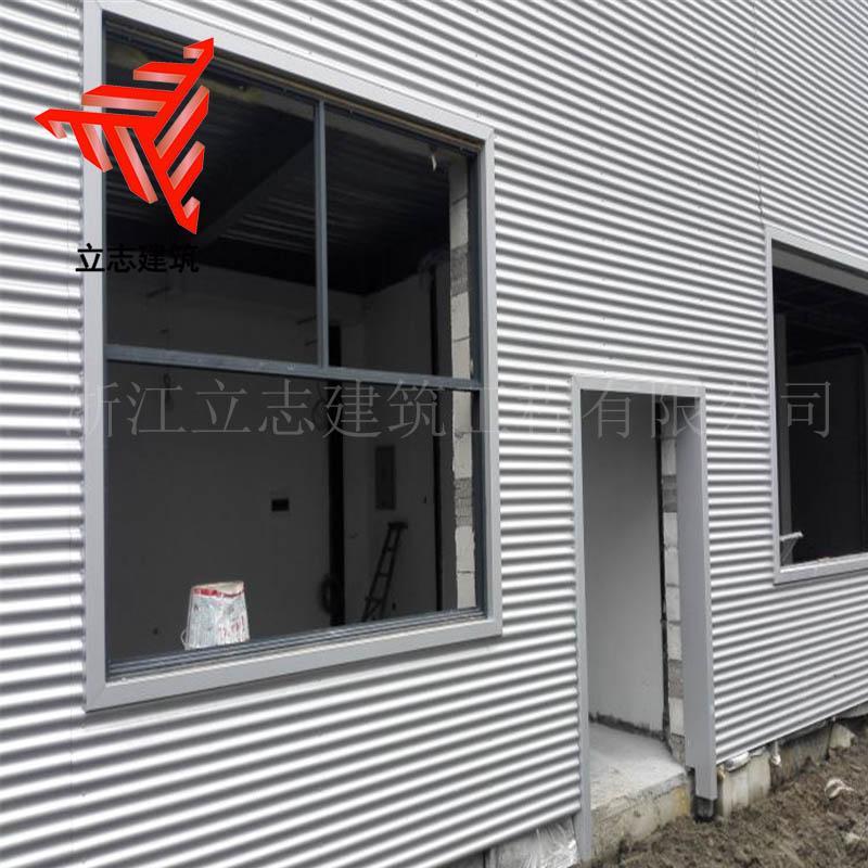 金属墙面波纹板 YX18-76-836 汽车4S店外墙板 铝镁锰波纹板 5