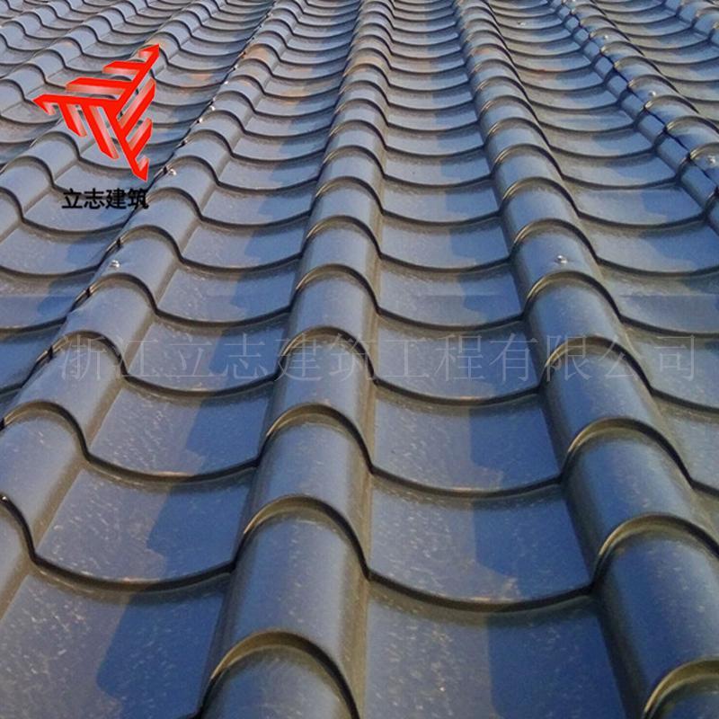 765金屬屋面琉璃瓦 0.7mm鋁鎂錳合金瓦 古建築屋頂仿古小青瓦 2