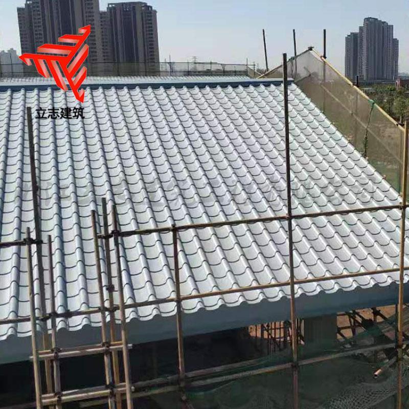 765铝镁锰琉璃瓦厂家直销 河道屋面改造金属屋顶瓦 铝合金仿古瓦 1