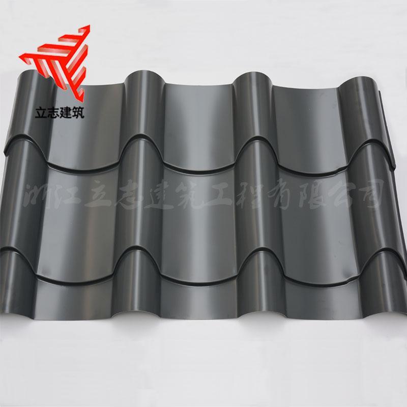 765铝镁锰琉璃瓦厂家直销 河道屋面改造金属屋顶瓦 铝合金仿古瓦 2