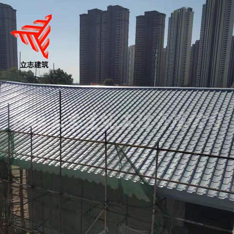 765鋁鎂錳琉璃瓦廠家直銷 河道屋面改造金屬屋頂瓦 鋁合金仿古瓦 3