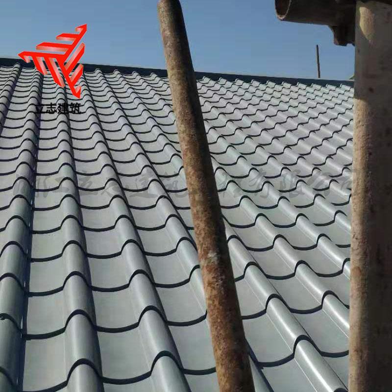 765铝镁锰琉璃瓦厂家直销 河道屋面改造金属屋顶瓦 铝合金仿古瓦 4