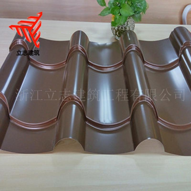 765鋁鎂錳琉璃瓦廠家直銷 河道屋面改造金屬屋頂瓦 鋁合金仿古瓦 5