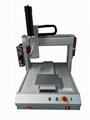 供应ZT-GJ型三轴硅胶自动点