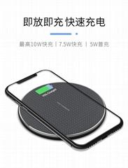 快充无线充电器圆形超薄款抖音同款适用于苹果华为三星手机