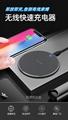 快充无线充电器圆形超薄款抖音同款适用于苹果华为三星手机 3
