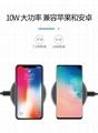 快充无线充电器圆形超薄款抖音同款适用于苹果华为三星手机 4