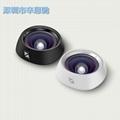 手机镜头超广角磁吸三合一高清手机镜头一键安装 1
