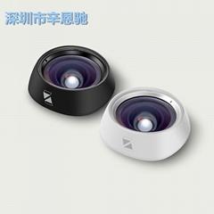 手机镜头超广角磁吸三合一高清手机镜头一键安装