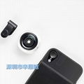 手机镜头超广角磁吸三合一高清手机镜头一键安装 4