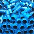 刚性防水套管C型