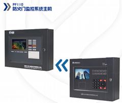 普博PF110防火门监控系统主机