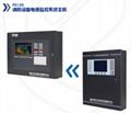 普博PD120消防设备电源监控