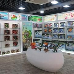 Ocean Toys Co., Ltd.