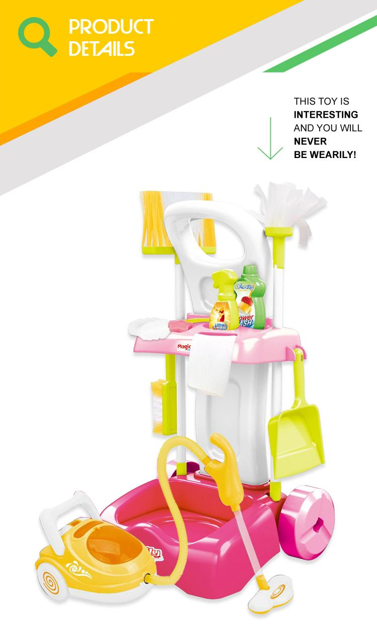 Hot sale kids cleaning set house keeping toy cleaner with vacuum 4