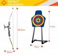 Indoor shooting target game professional