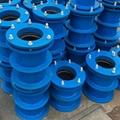 柔性防水套管02s404