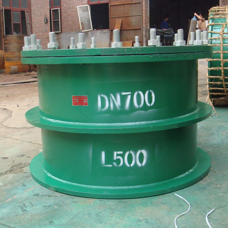 02s404柔性防水套管 1