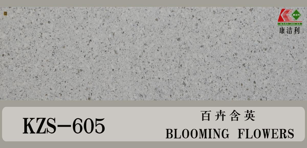 Pattern veins High quality house decorative white quartz stone slab  2