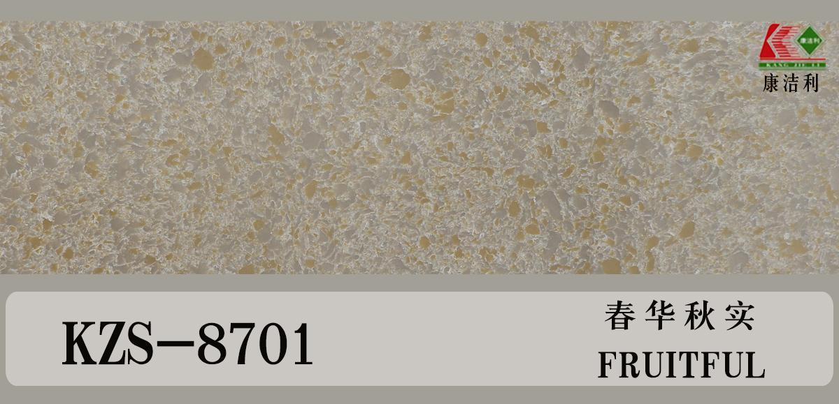 Pattern veins High quality house decorative white quartz stone slab  3
