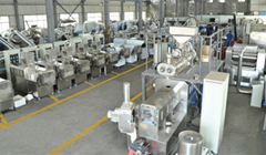 Jinan HXSD machinery technology co., ltd.