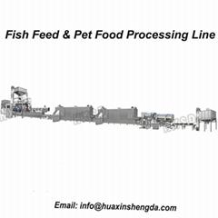 Pet Food Extruder Production Machine