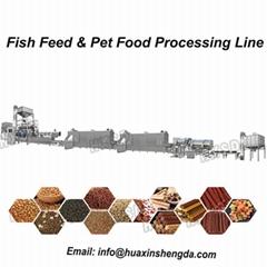 Animal Pet Dog Cat Feed Processing Machine