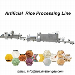 HOT SALE 2021 Enriched Fortified Rice Kernel Making Machine (Hot Product - 1*)
