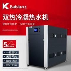 商用熱水機 Kaida凱大免檢模塊熱水機 工業燃氣熱水機