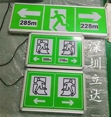 隧道提質改造用智能光電標誌 隧道智能指示標誌 疏散標誌