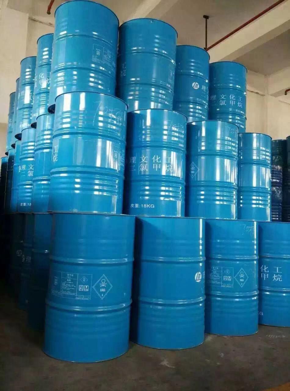 供应开油水 3