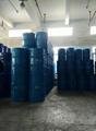 供应开油水 5