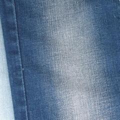 Archroma Royal Baby blue denim  custom Indigo Denim Fabric